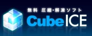 CubeICE